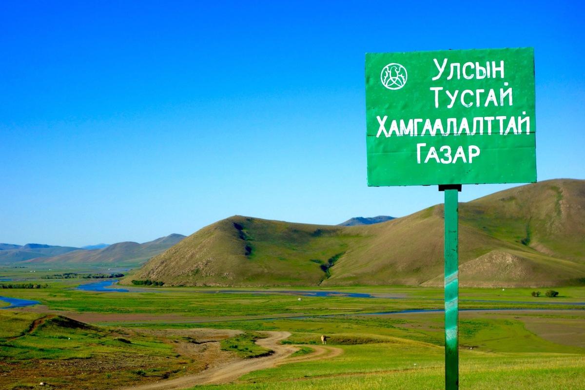 Mot Mongoliet med bil